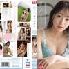 7B11EE41 4271 46FC BFA9 6DF05926533B 100x100 - 【新名あみん】スタイル・ルックス・性格抜群の京都生まれ美女がAVデビュー!